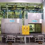 Makineri për testimin e materialit