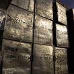 Υπηρεσίες εφοδιαστικής (Logistics)